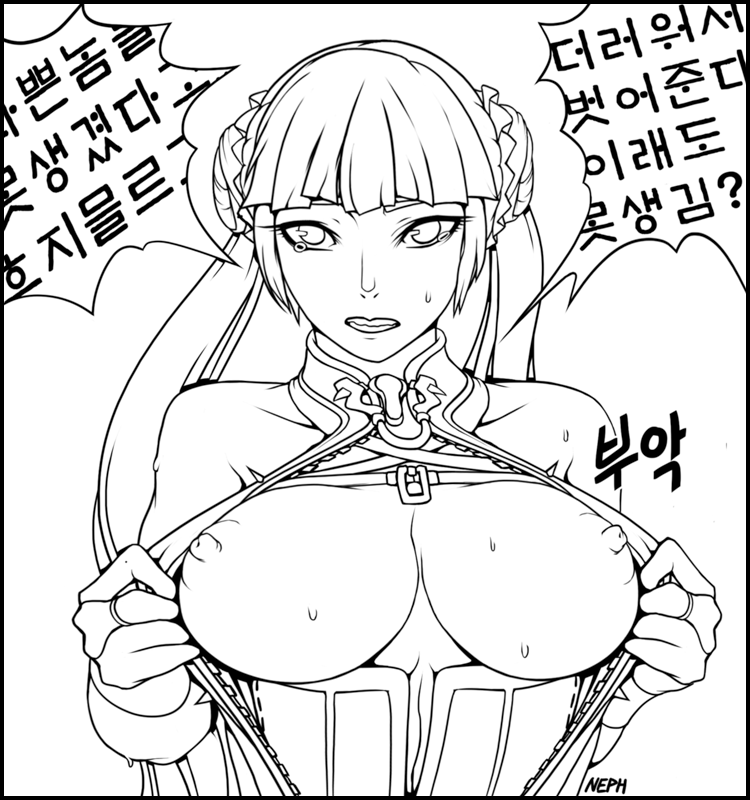 soul blade and outfit deva World of warcraft human hentai
