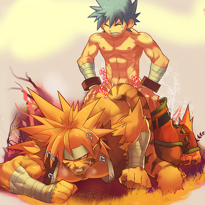 - of breath fire dragon quarter Night in the woods gregg cosplay