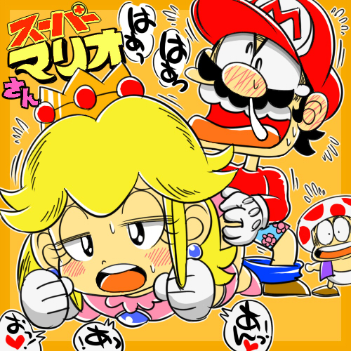 mario characters tennis tour power Where is misty in pokemon soul silver